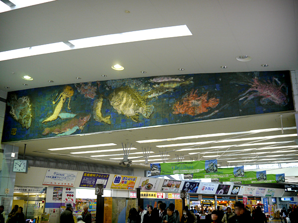Mural of Odawara Station premises