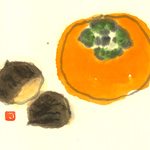 Persimmon and chestnut